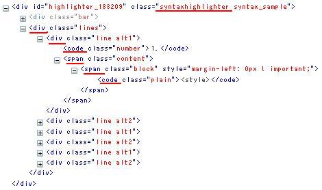 syntaxhlighter_font_size