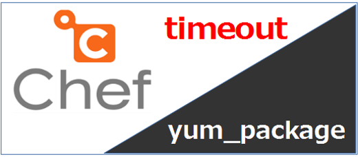 chef_timeout_01